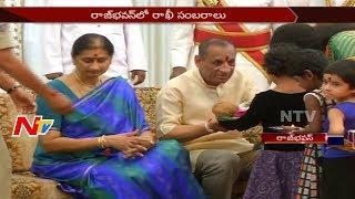 Raksha Bandhan Celebrations at Raj Bhavan || Children Ties Rakhi to Governor Narasimhan || NTV - NTVTELUGUHD