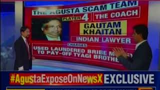 NewsX brings you the new revelation in the 4,700 crore Agusta Westland chopper scam | Part 3 - NEWSXLIVE