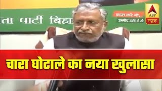 Lalu Prasad had sought 'help' of Centre in fodder scam: Sushil Modi - ABPNEWSTV