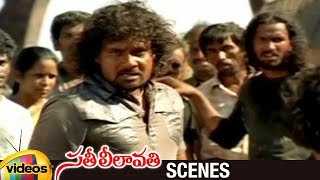 Best Fight Scene | Kalanjiyam Fights Goons | Sathi Leelavathi Telugu Movie Scenes | Anjali - MANGOVIDEOS
