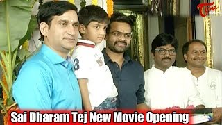 Sai Dharam Tej New Movie Opening | Karunakaran - TELUGUONE