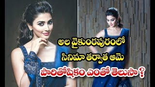 Pooja Hegde Hikes Her Remuneration | Pooja Hegde Shocking Remuneration For Her Next Movies - RAJSHRITELUGU