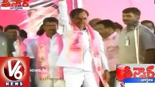 TRS Chief KCR Using 3D Hologram Technology - Teenmaar News - V6NEWSTELUGU