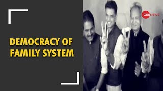 Deshhit: Will Congress work according to democracy of Family system ? - ZEENEWS