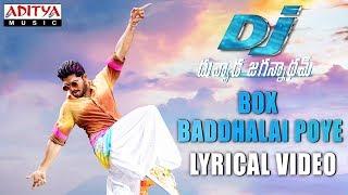 Box Baddhalai Poye Full Song With Lyrics | DJ Songs | Allu Arjun | Pooja Hegde | DSP - ADITYAMUSIC