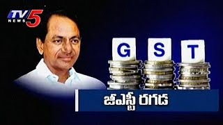 GST Heat In Telangana Politics | TV5 News - TV5NEWSCHANNEL
