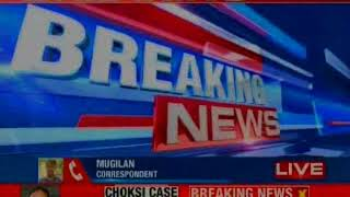 MHC orders CBI probe into Tuticorn firing - NEWSXLIVE