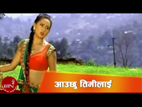 Aauchhu timilai bhetna mayalu - Tika Pun and Kishan Babu rana - Nepali Lok Geet