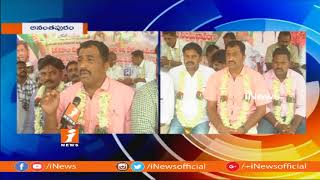 YSCP Leader Hunger Strike For AP Special Status | Anantapur | iNews - INEWS