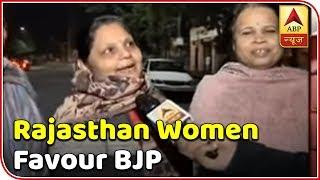 Rajasthan: Women favour BJP, men root for Congress - ABPNEWSTV