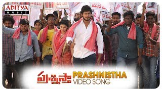 Prashnistha Video Song || Prashnistha Songs || Manish Babu || Akshitha - ADITYAMUSIC
