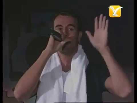 Enrique Iglesias, Trapecista - No Llores por Mí