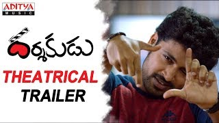 Darshakudu Theatrical Trailer | Darshakudu Songs |  Ashok, Eesha - ADITYAMUSIC