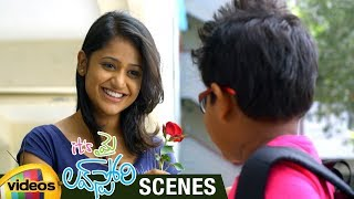 Kid Proposes a Girl | Super Cute Funny Video | Its My Love Story Movie Scenes | Nikitha Narayana - MANGOVIDEOS