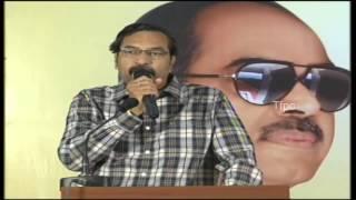 Ramanaidu Condolence Meet 23 - TFPC
