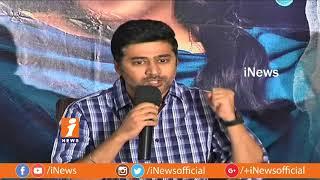 Chi La Sow Movie Success Meet | Sushanth | Rahul Ravindran | iNews - INEWS