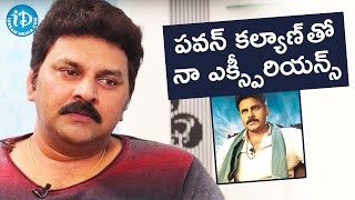 Sameer About His Work Experience With Pawan Kalyan || Soap Stars With Harshini - IDREAMMOVIES