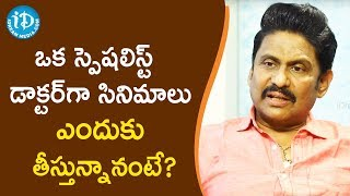 Actor & Director Dr Harinath Policharla Few Words About Ramanaidu   Talking Movies With iDream - IDREAMMOVIES