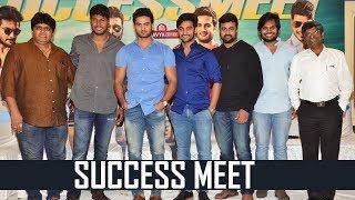 Shamanthakamani Success Meet | Nara Rohit, Sudheer Babu, Sundeep Kishan | TFPC - TFPC