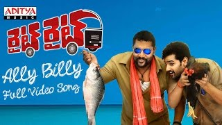 Ally Billy Full Video Song || Right Right Movie || Sumanth Ashwin, Pooja Jhaveri, J.B - ADITYAMUSIC