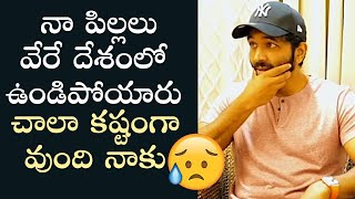 Manchu Vishnu Gets Emotional About His Kids - TFPC