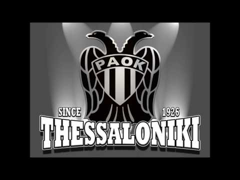 PAOK - ,  PAOK!