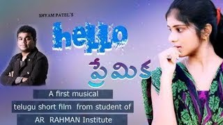 Hello Premika - Musical  Latest Telugu Short Film 2018 - YOUTUBE