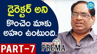 Director Relangi Narasimha Rao Exclusive Interview Part #7   DialogueWithPrema - IDREAMMOVIES