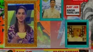 Urban Hustle: Ajay Jain, Kunzum travel chef in an exclusive conversation with NewsX - NEWSXLIVE