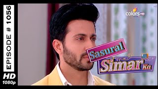Sasural Simar Ka : Episode 1359 - 22nd December 2014