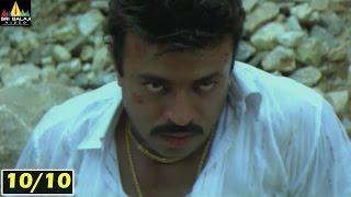 Dhoom Machao Dhoom Movie Part 10/10 | South Dubbed Hindi Movies | Sri Balaji Video - SRIBALAJIMOVIES
