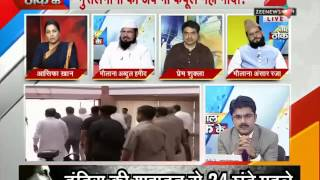 PM Modi not invited to Shahi Imam son's anointment- Part II - ZEENEWS