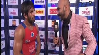 PWL 3 Day 11: Bajrang Punia speaks over victory against Amit Dhankar at Pro Wrestling League 2018 - ITVNEWSINDIA