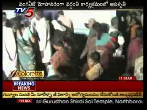 TV5-  V.M Ranga Death Anniversary Stage Collapse in Avanigadda