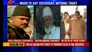 Ali Shah Geelani calls terrorists who were killed in J&K encounter 'martyrs' - NEWSXLIVE