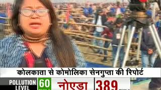 Ground report from Mamata's Mega opposition Rally - ZEENEWS