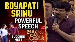 Boyapati Srinu Powerful Speech @ Jaya Janaki Nayaka Success Meet || Bellamkonda Sreenivas - NTVTELUGUHD