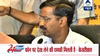 Media is being threatened by BJP: Kejriwal - ABPNEWSTV