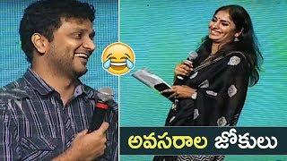 Avasarala Srinivas Super Funny Answers To Anchor Jhansi Questions | Mental Madhilo | TFPC - TFPC