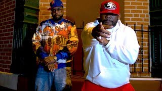DJ Kay Slay Feat. Young Buck, Raekwon, Jay Rock & Meet Sims - Can't Tell Me Nothing (Official Video) ( 2017 )