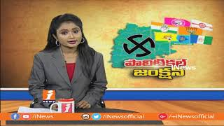 TRS Party Action Plan To Attract Settlers Votes in Telangana Elections | iNews - INEWS