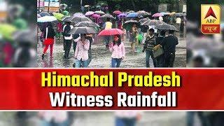 Skymet Weather Report: J&K, Himachal Pradesh witness rainfall - ABPNEWSTV
