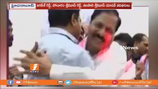 KTR Take Oath As TRS Working President At Telangana Bhavan | iNews - INEWS