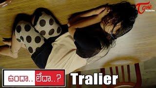 Undha Ledha Movie Trailer | Rama Krishna, Ankitha - TELUGUONE