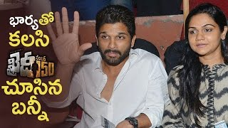 Allu Arjun Watches Khaidi No 150 With His Wife Sneha Reddy | TFPC - TFPC