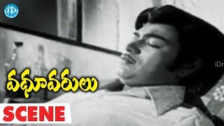 Vadhu Varulu Movie Scenes - Chandra Dreams About Rama || Chandra Mohan, Bharati - IDREAMMOVIES