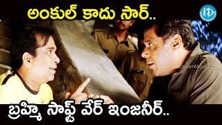 అంకుల్ కాదు సార్..బ్రహ్మి సాఫ్ట్ వేర్ ఇంజనీర్ - Pokiri Movie Scenes - IDREAMMOVIES