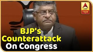 Samvidhan Ki Shapath: BJP's counterattack on Congress over Pulwama attack - ABPNEWSTV