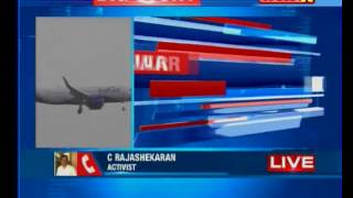 DGCA advises airlines to carry English as well as Hindi reading material onboard - NEWSXLIVE