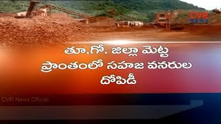 బాక్సైట్ తవ్వకాలు.. ప్రభుత్వ వైఖరేంది|Bauxite Mining Scam in East Godavari| Pawan Kalyan | CVR News - CVRNEWSOFFICIAL